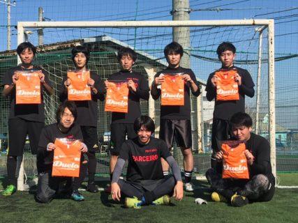11/22(日)TOYO WORKS CUP初級者&O-35大会開催!